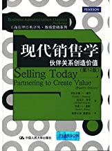 Classic Renditions · MBA Marketing Series: Science & modern sales partnership to create value ( 12th Edition )(Chinese Edition)
