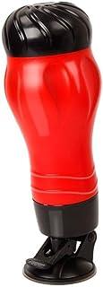 SeiSooDai 男性のための電気バイブレーター吸引12周波数、男性の小便ストロッカースリーブカップ、ハンドフリーデザイン 自宅/オフィス/旅行で(秘密の包装)