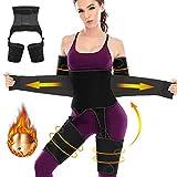 Oak-Pine 4-in-1 Waist Thigh Arm Trimmer, Detachable Butt Lifter Sports Fitness Weight Loss Hip...