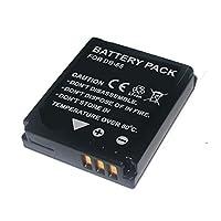 【 バッテリー 単品 】 RICOH DB-65 互換 バッテリー GR DIGITAL IV III / G700 G600 GX200 等 対応