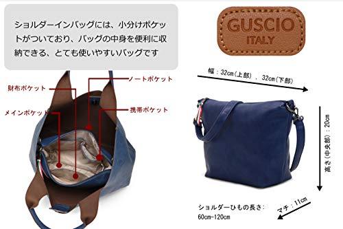 GUSCIO(グッシオ)『3WAY親子トートバッグ(大)』