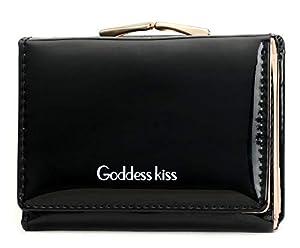 moca Goddess Kiss Cute Short Mini Wallet Purse for Womens Girls Ladies Short Mini Small Clutch Wallet Cash Card Coin Holder Purse for Womens Women's Ladies Girls (Black)