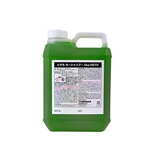 ヒダカ カーシャンプー 2L原液 高圧洗浄機用洗車洗剤(hkp-0070)