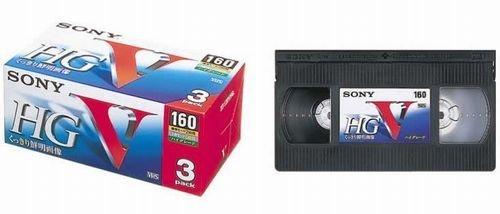 録画用VHSビデオカセットテープ 160分 3巻 ハイグレード 3T160VHGL