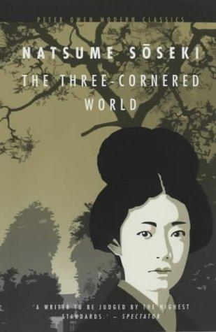 The Three-Cornered World (Peter Owen Modern Classic)の詳細を見る