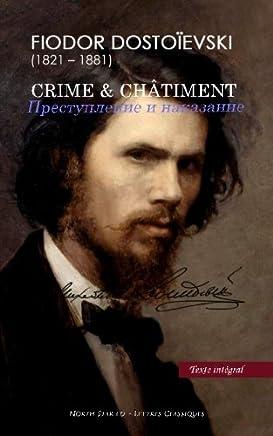 Crime & Châtiment (Texte Intégral)