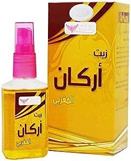Moroccan Argan Oil, kuwait shop, 60mL