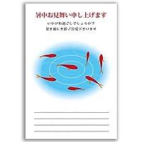 暑中見舞い【私製はがき】ポストカード 挨拶状(postc_syo_20) (8)