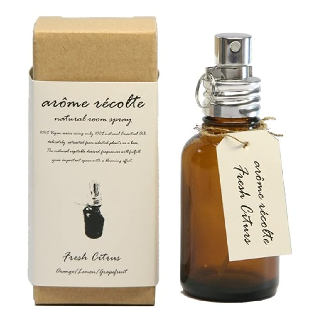 明日振りかける気味の悪いアロマレコルト ナチュラルルームスプレー  フレッシュシトラス【Fresh Citurs】 arome rcolte