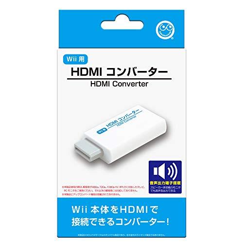 (Wii用)HDMIコンバーター - Wii