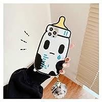THUCHENYUC IPhone 12 Mini 11 Pro XS MaxXRぬいぐるみファーボールペンダントストラップカウカバー用3Dかわいい漫画哺乳瓶ケース (Color : 1, Size : For iPhone 7 8 Plus)