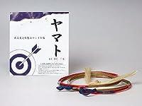 弓道具 弦 ヤマト弦 2本入り 山武弓具店 【C-014】 (二寸伸, 2号)