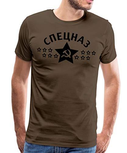 Speznas Спецназ Männer Premium T-Shirt, XXL, Edelbraun