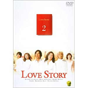 "Love Story(2) [DVD]"""