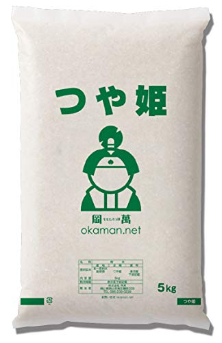 新米 令和2年産 5kg つや姫 (5kg×1袋) お米 特別栽培米