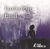 Invisible End 歌詞