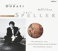 Dorati - Works for Oboe and Piano; Holliger - Sonata for Oboe Solo