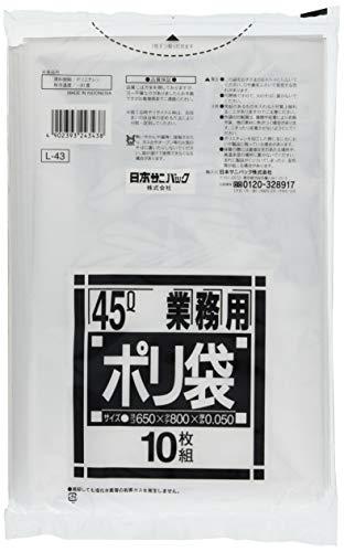 日本サニパック ゴミ袋 ポリ袋 業務用 45L 透明 10枚組 ごみ袋 L-43