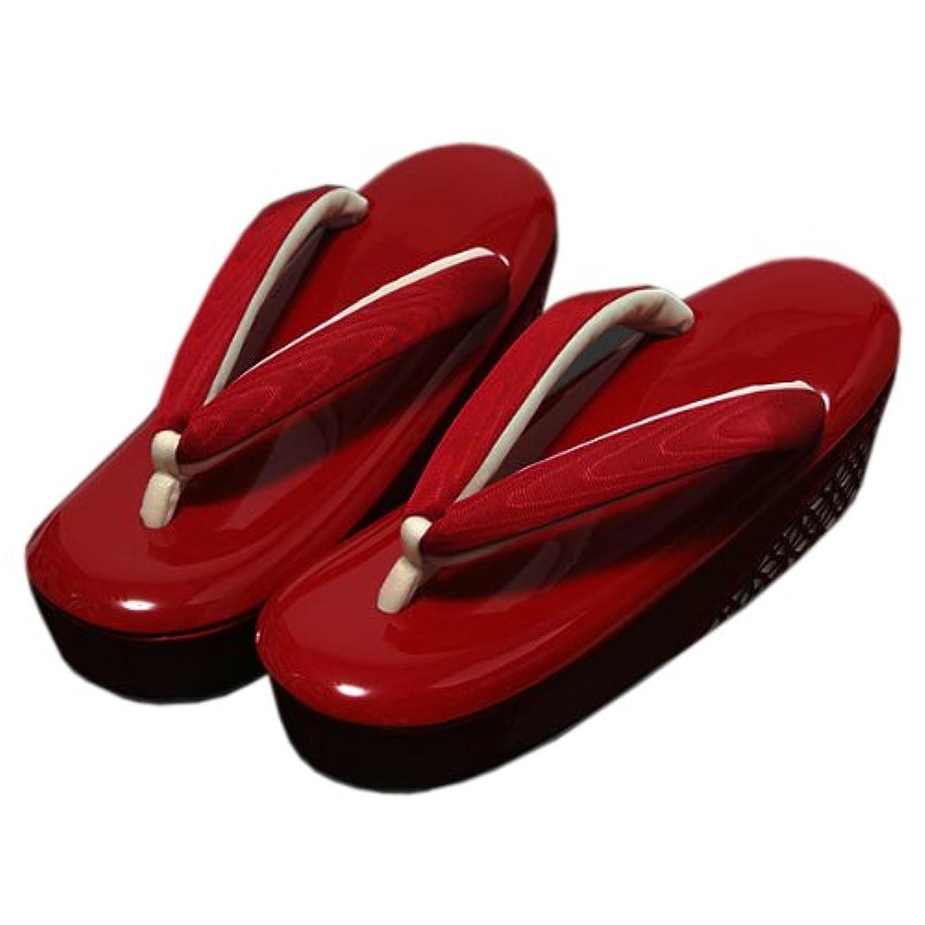 アセシネマ提供[ 京都きもの町 ] (フッサ) fussa振袖 草履 Lサイズ 赤×白 波線模様の鼻緒 クリスタルパンチング 草履 赤