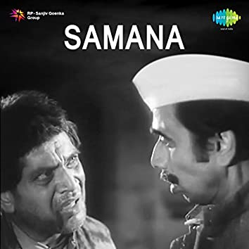 Samana (Original Motion Picture Soundtrack)