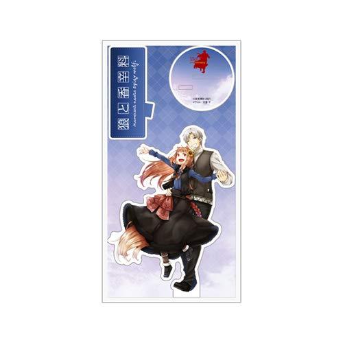 【15周年記念】『狼と香辛料』アクリルフィギュア