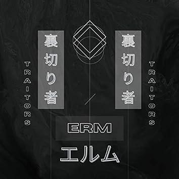 Traitors (ERM)