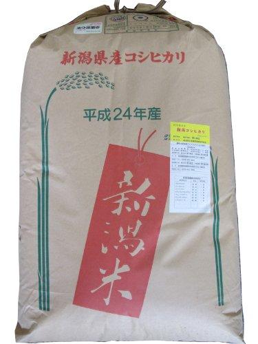 【玄米】 特別栽培米 新潟県阿賀野産コシヒカリ30kg 令和元年産