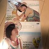 本田翼 C1000 非売品クリアファイル/シーセン レモンウォーターCM ハウスウェルネスフーズ2枚セット