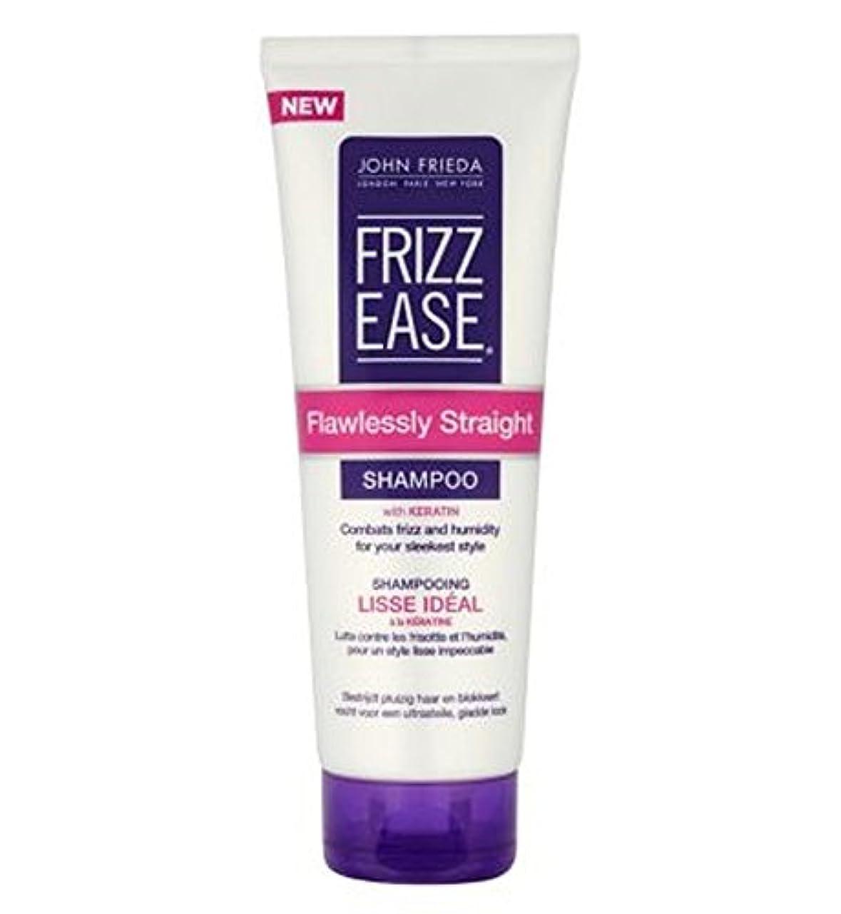 強調するマーキーラショナルJohn Frieda Frizz-Ease Flawlessly Straight Shampoo with Keratin 250ml - ケラチン250ミリリットルとジョン?フリーダ縮れ-容易完璧にストレートシャンプー (John Frieda) [並行輸入品]