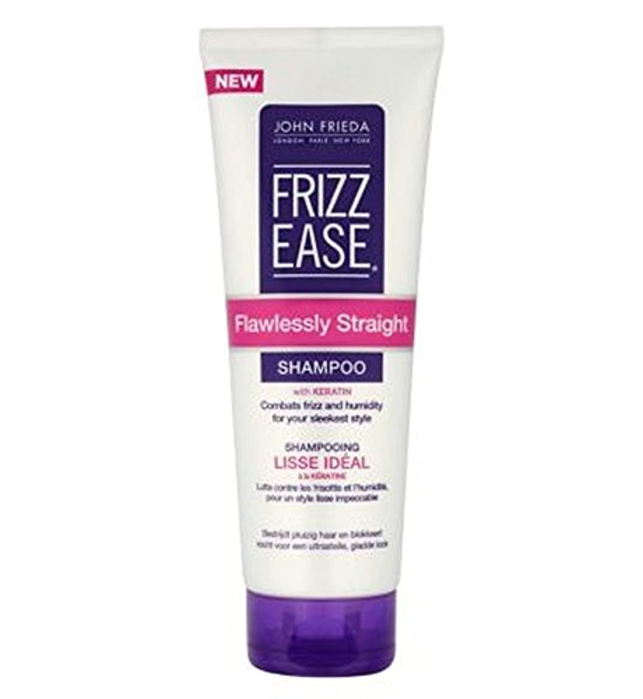 位置するドット階John Frieda Frizz-Ease Flawlessly Straight Shampoo with Keratin 250ml - ケラチン250ミリリットルとジョン?フリーダ縮れ-容易完璧にストレートシャンプー (John Frieda) [並行輸入品]
