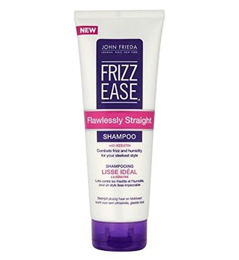 難民エンジニア酸John Frieda Frizz-Ease Flawlessly Straight Shampoo with Keratin 250ml - ケラチン250ミリリットルとジョン?フリーダ縮れ-容易完璧にストレートシャンプー (John Frieda) [並行輸入品]