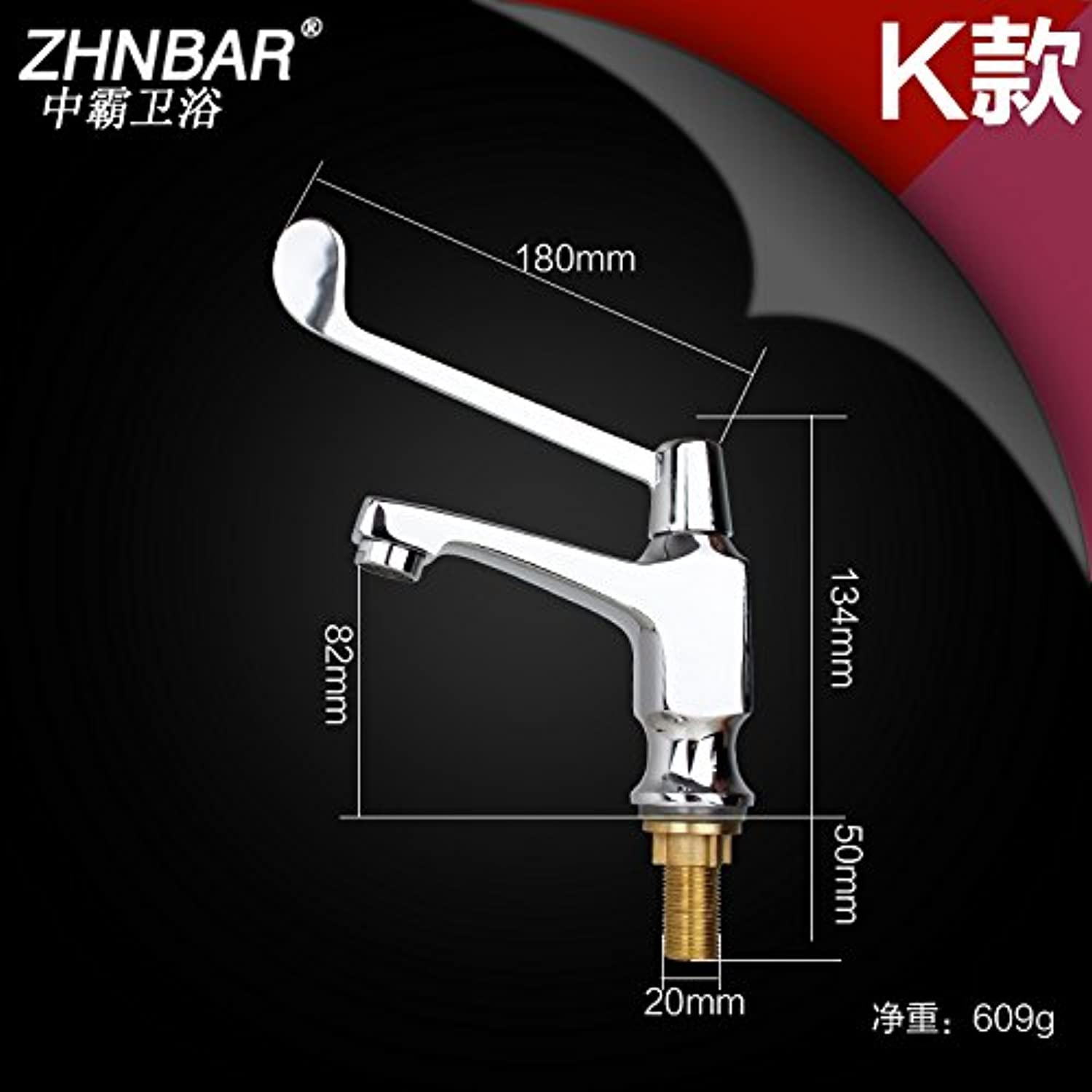 Hlluya Professional Sink Mixer Tap Kitchen Faucet Didier medical tap long-Handle faucet copper-wide medical hospital faucet elbow touch type water taps,K