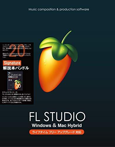 Image-Line Software FL Studio 20 Signature 解説本バンドル EDM向け音楽制作用DAW Mac/Windows対応【国内...