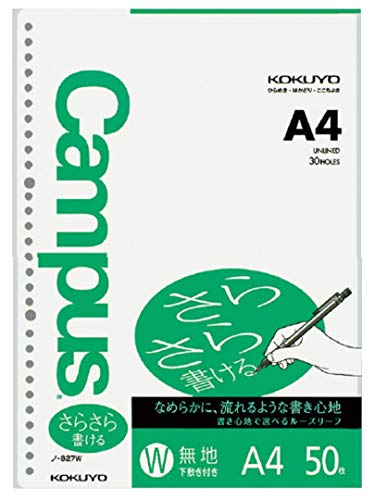 コクヨ キャンパスルーズリーフ(さらさら書ける)無地 A4 50枚 ノ-827W×5 5冊組み