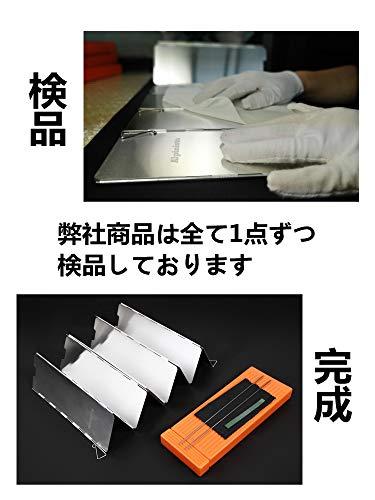 Alpinista防風板ウインドスクリーン折り畳み式アルミ製10枚7点セットペグ4本ハードケース日本語説明書付(24cm,7点セット)