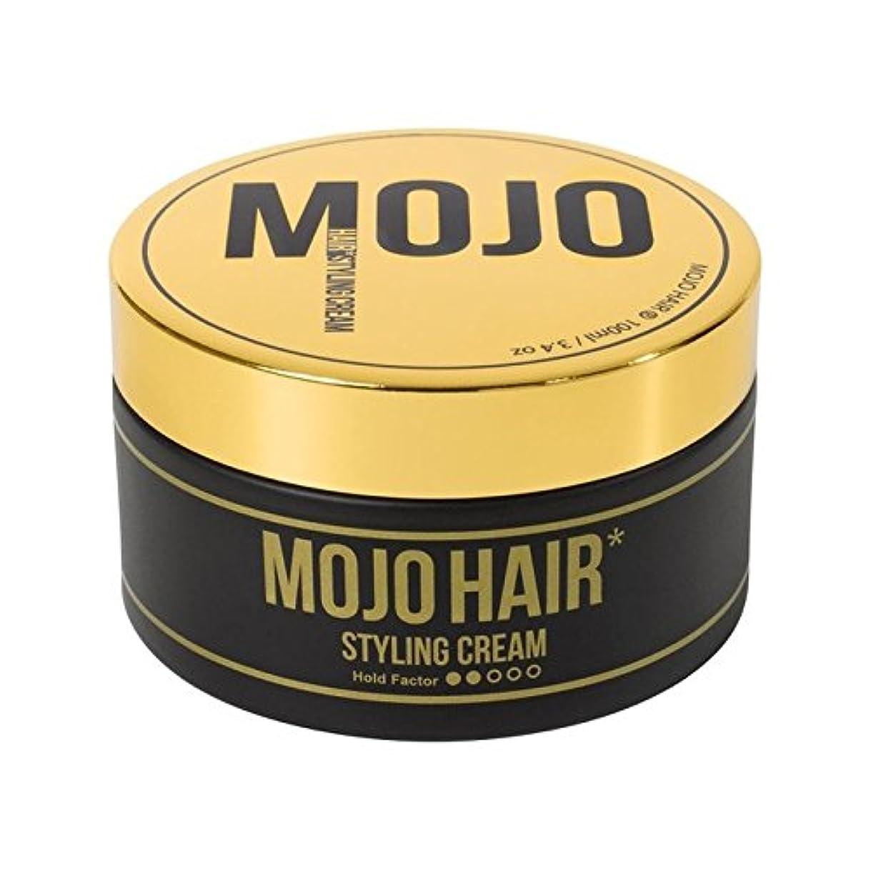 ポルトガル語先生一握りMojo Hair Styling Cream (Pack of 6) - モジョヘアスタイリングクリーム x6 [並行輸入品]