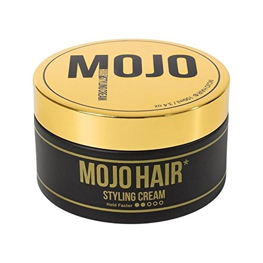 夢中マトリックス革新モジョヘアスタイリングクリーム x4 - Mojo Hair Styling Cream (Pack of 4) [並行輸入品]