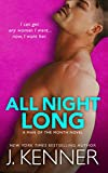All Night Long: Easton and Selma (Man of the Month Book 9)