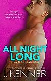 All Night Long: Easton and Selma