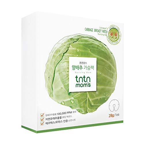 TNTN MOM'S - Cabbage Sheet mask for nursing - Breastfeeding trouble relief & Good for breast pain and mastitis | breast feeding essentials | Lanolin-free | Korean skin care | 7.9 oz (8sheets)