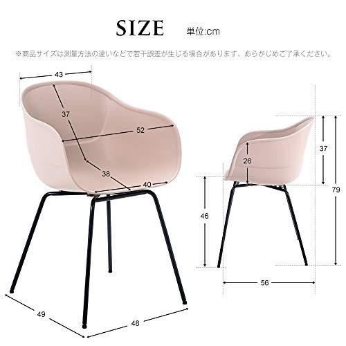 ダイニングチェアデザインチェアイームズチェア椅子北欧モダンシンプルPP座面スチール脚よい座り心地ミルクティー(1脚セット)