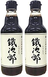 山近醤油醸造場 丸大豆醤油 鐵次郎 てつじろう(濃口)本醸造 360ml×2本