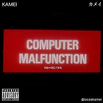 Computer Malfunction EP