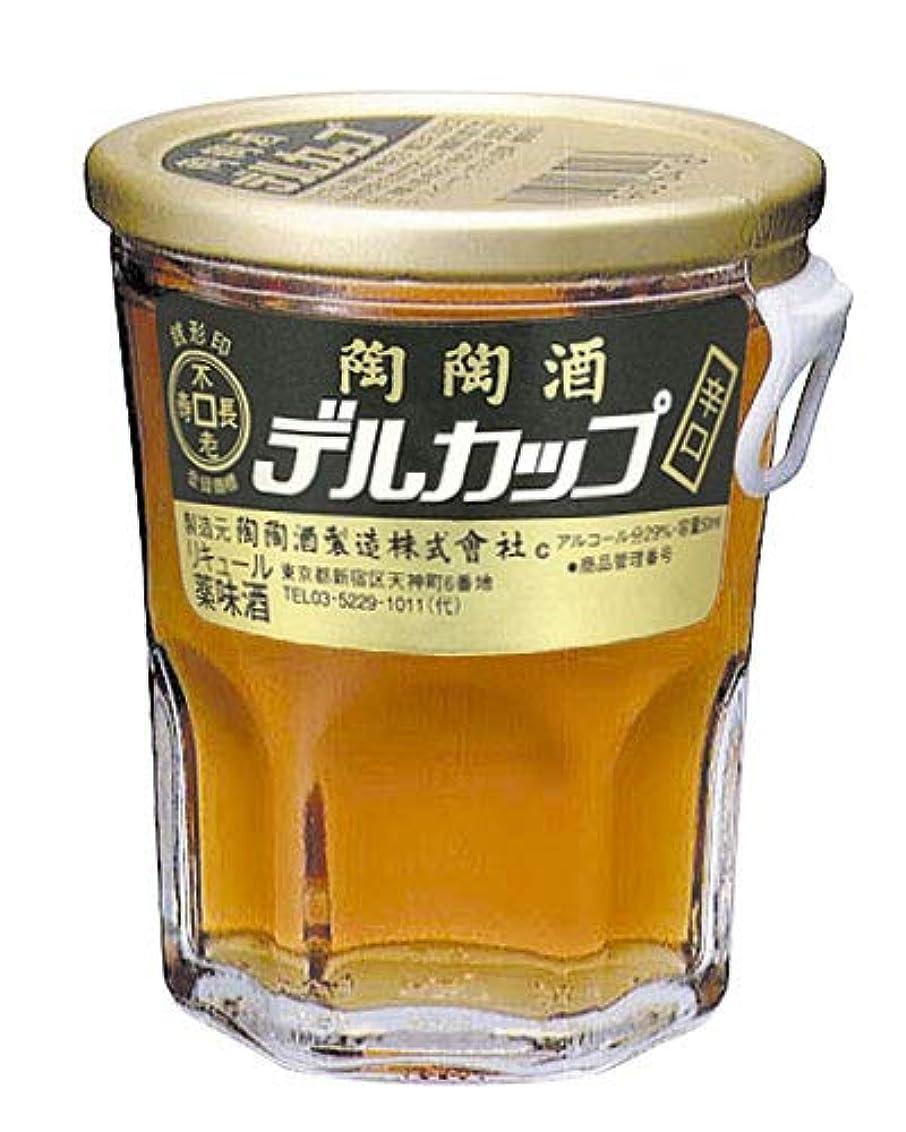 ページェント抗議所持陶陶酒 銭形印 辛口 デルカップ 50ml×5本セット