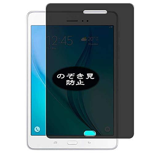 VacFun Anti Espia Protector de Pantalla, compatible con Samsung Galaxy Tab A 8.0 S Pen P350 (Wi-Fi) / P355 (3G LTE), Screen Protector Filtro de Privacidad Protectora(Not Cristal Templado) NEW Version