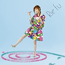 5000 Mile by Rie Fu (2007-09-05)