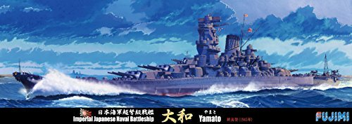 Fujimi TOKU-3 IJN Battleship Yamato The End 1/700 Scale Kit (japan import)