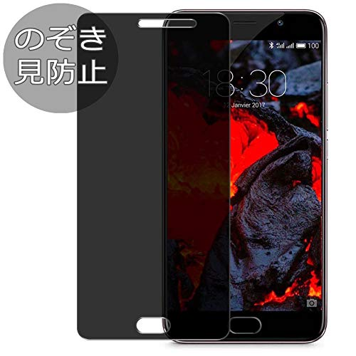 Synvy Privacy Screen Protector Film for Meizu PRO 6 Plus Anti Spy Protective Protectors [Not Tempered Glass]