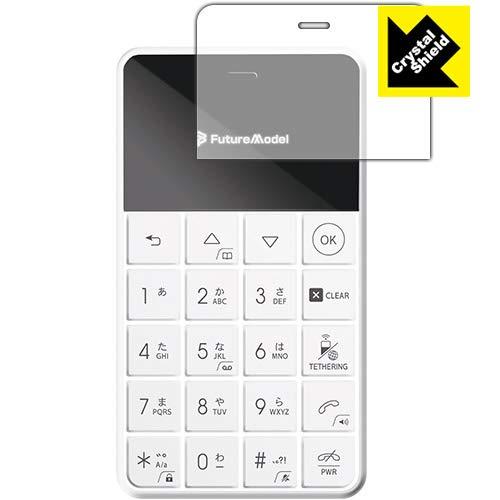 PDA工房 NichePhone-S 4G Crystal Shield 保護 フィルム 光沢 日本製
