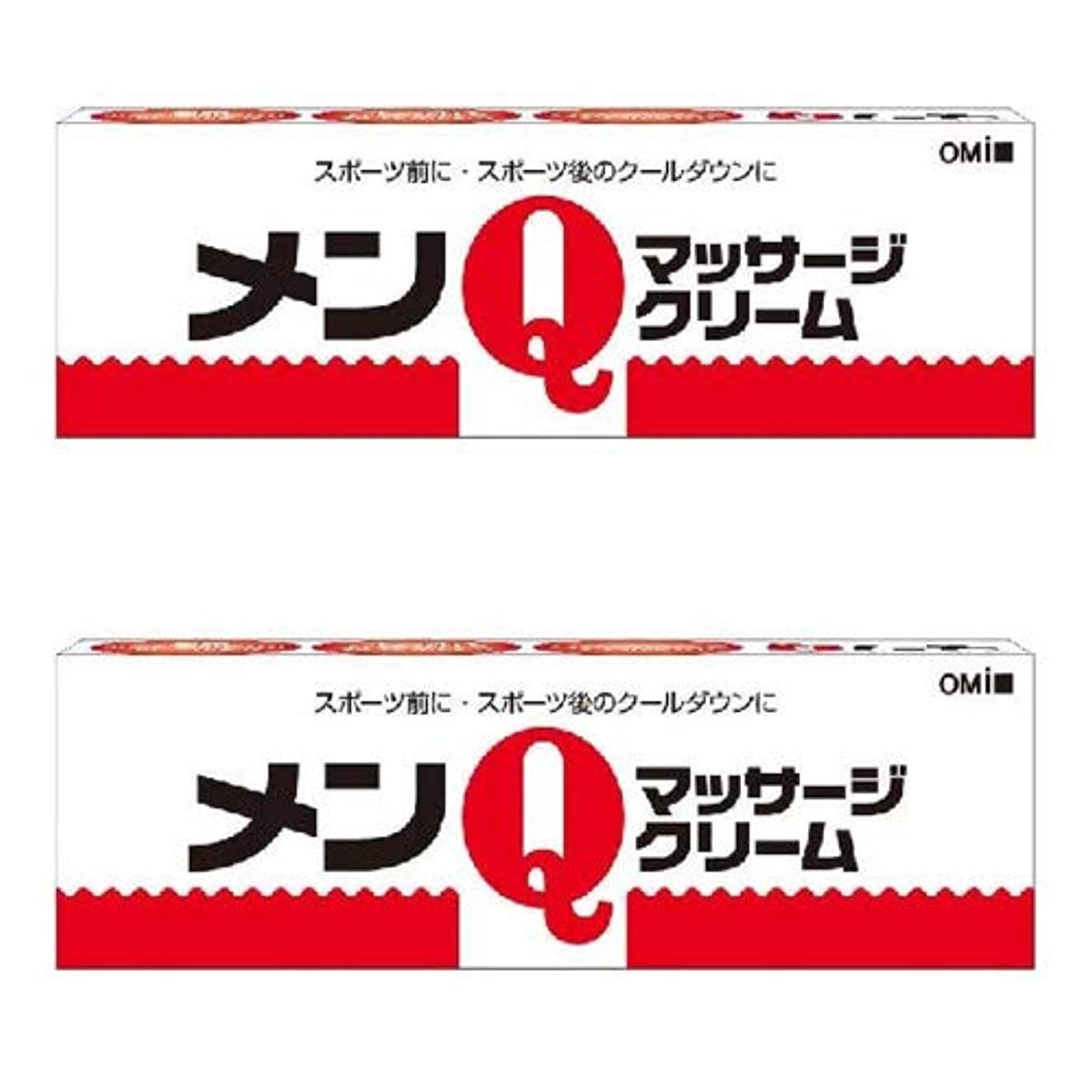 抽選再びアスレチック近江兄弟社 メンQマッサージクリーム 65g×2個セット